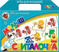 """Игра настольная  """"Считалочка"""""""
