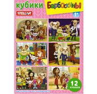 """Кубики Детские """"Барбоскины"""" № 44"""