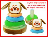 Дет. игрушка «Детская пирамидка Собачка»