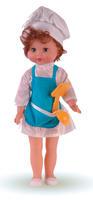 Кукла Повар 47 см