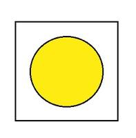 Краска для сборных моделей - Желтая