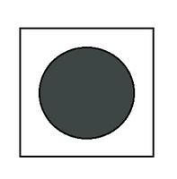 Краска для сборных моделей - Темно-серая