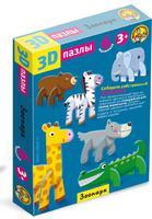 3D Пазл Зоопарк