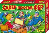 """Игра настольная  """"Хакер против ФБР"""" + 6 раскрасок"""