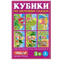 """Кубики Детские """"Сказки"""" № 36"""
