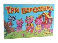 """Игра настольная  """"Три поросенка"""" + 6 раскрасок"""