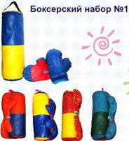 Детский боксерский набор №1