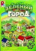 """Дет. игра развивающая """"Зеленый город"""""""