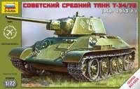"""Модели танков для склеивания Танк """"Т-34/85"""""""