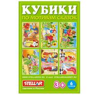"""Кубики Детские """"Сказки"""" № 37"""