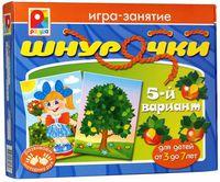 Дет. шнуровка - 5