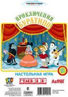 """Дет. настольная игра """"Буратино"""" (в блистере)"""
