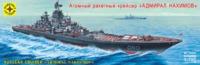 """Модель сборная """"Атомный ракетный крейсер """"Адмирал Нахимов"""" 1:700"""