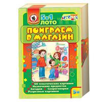 """Лото """"Поиграем в магазин"""" Лотошка (5в1)"""