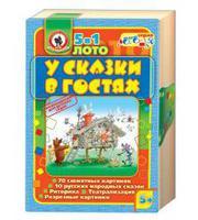 "Лото ""У сказки в гостях"" Лотошка (5в1)"
