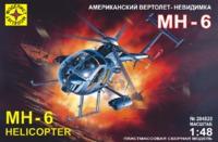 """Модель сборная """"Вертолет - невидимка МН-6"""" 1:48"""