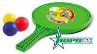 Детский игровой набор детский №68: ракетка и шарики (3 штук)