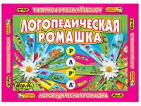 """Игра настольная  """"Логопедическая Ромашка  """"Л-Р""""+6 раскрасок"""