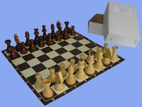 Шахматы лакированные в картонной упаковке