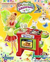 """Кухонный набор детский """"Волшебная хозяюшка"""" №2 (кухня, 54 см + набор посуды + сиденье для куклы)"""