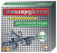 Конструктор детский металлический №2 для уроков труда 290 дет.