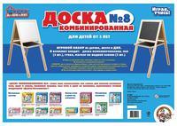 Дет. комбинированная № 8 планшет напольный