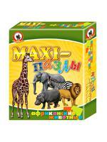 Макси Пазлы Африканские животные