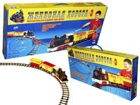 Игра железная дорога-3