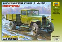 "Модель советского грузовика ""Полуторка ГАЗ-ММ"""