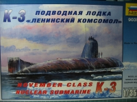 """Модель подводной лодки К-3 """"Ленинский Комсомол"""""""